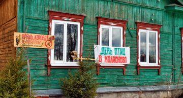 KOLIONOVO: local economy based on blockchain