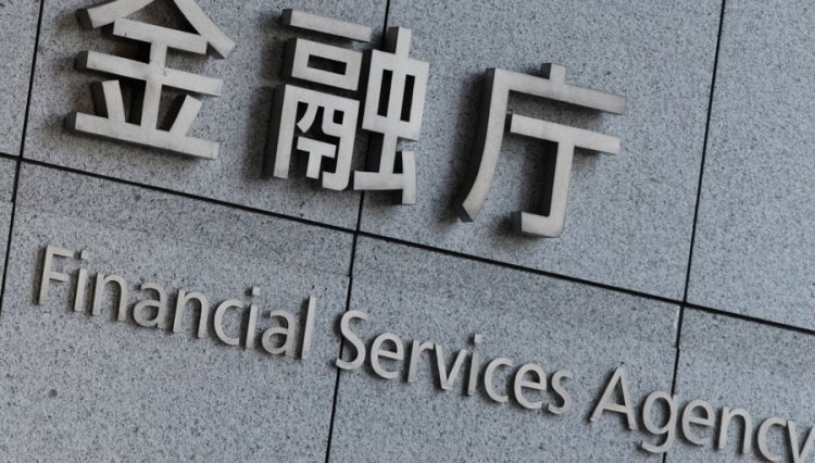 Financial Services Agency of Japan wants to Change Crypto Exchange Regulations