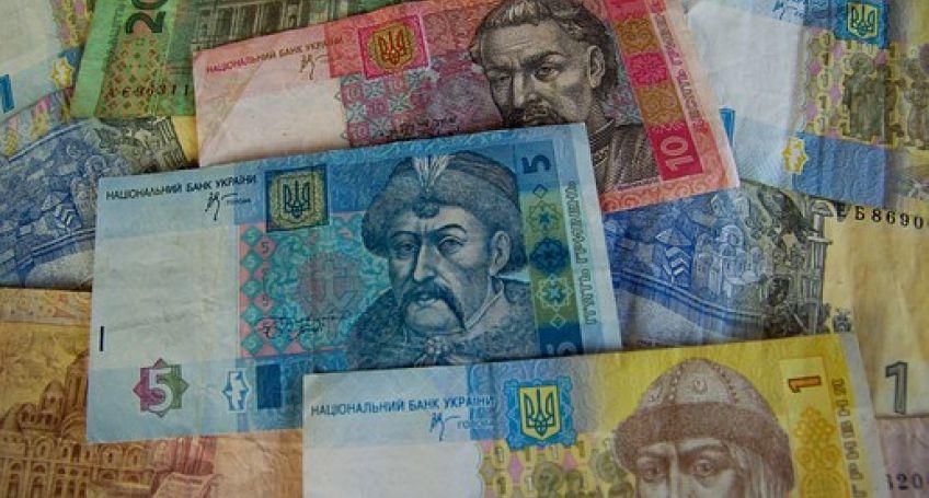 Ukraine Completes Pilot for E-Hryvnia National Digital Currency