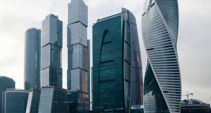 Moscow CryptoExpo 2018