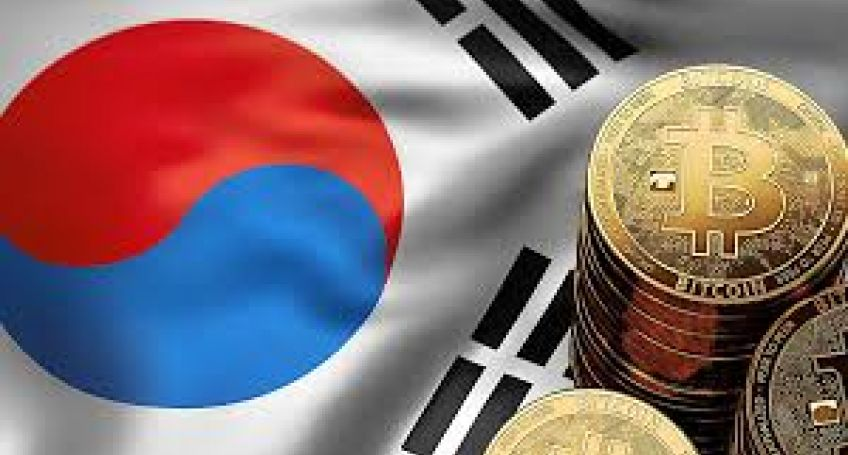 The Korea Bank is planning to launch national cryptocurrency